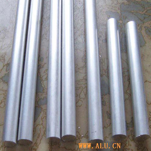 Shangyu Yongjia supplys aluminium tube and roughcast tube