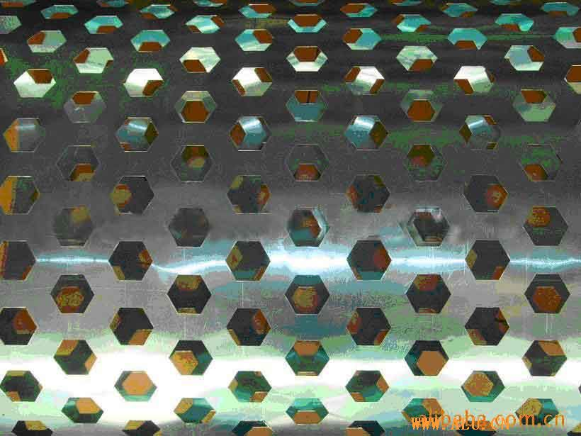 perforated aluminium plate
