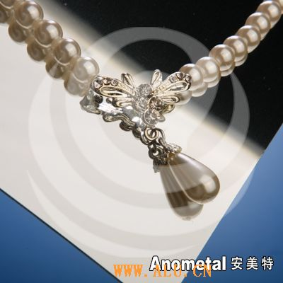 Anometal Solar 850