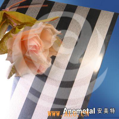 sell Anometal silver Zebra aluminium-230