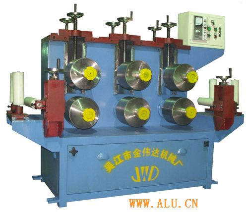 Extruder, 6-axis shaper of aluminium profile, jinweida
