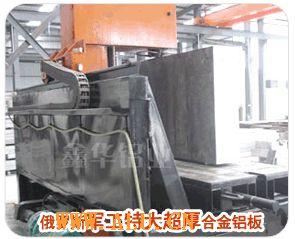 Xinhua supplies alloy aluminium rod, aluminium rod