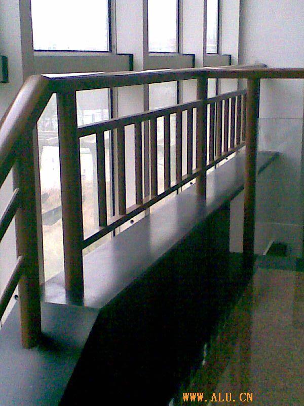 handrail aluminium profile
