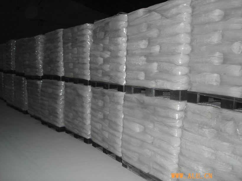 high white filler-aluminium hydroxide
