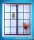 aluminium profile of sliding door