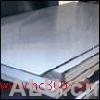 Nanlu-imported aluminium alloy board, round rod, aluminium tube