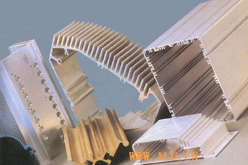 supply all kinds of aluminium profile