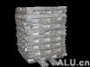 long-term supply of A365 aluminium alloy ingot