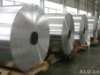 supply 1and 3 series of aluminium board and aluminium coil
