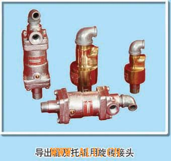 rotary joint for delivery roll and supporting roll