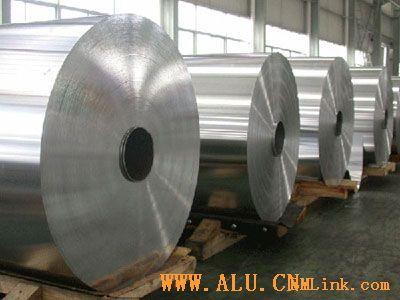 Shandong Hengxiang professional producer of alloy alumnium alloy board, aluminium alloy coil