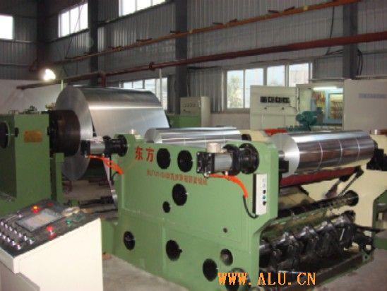 BLFQ1450 high-speed thin foil cutting machine
