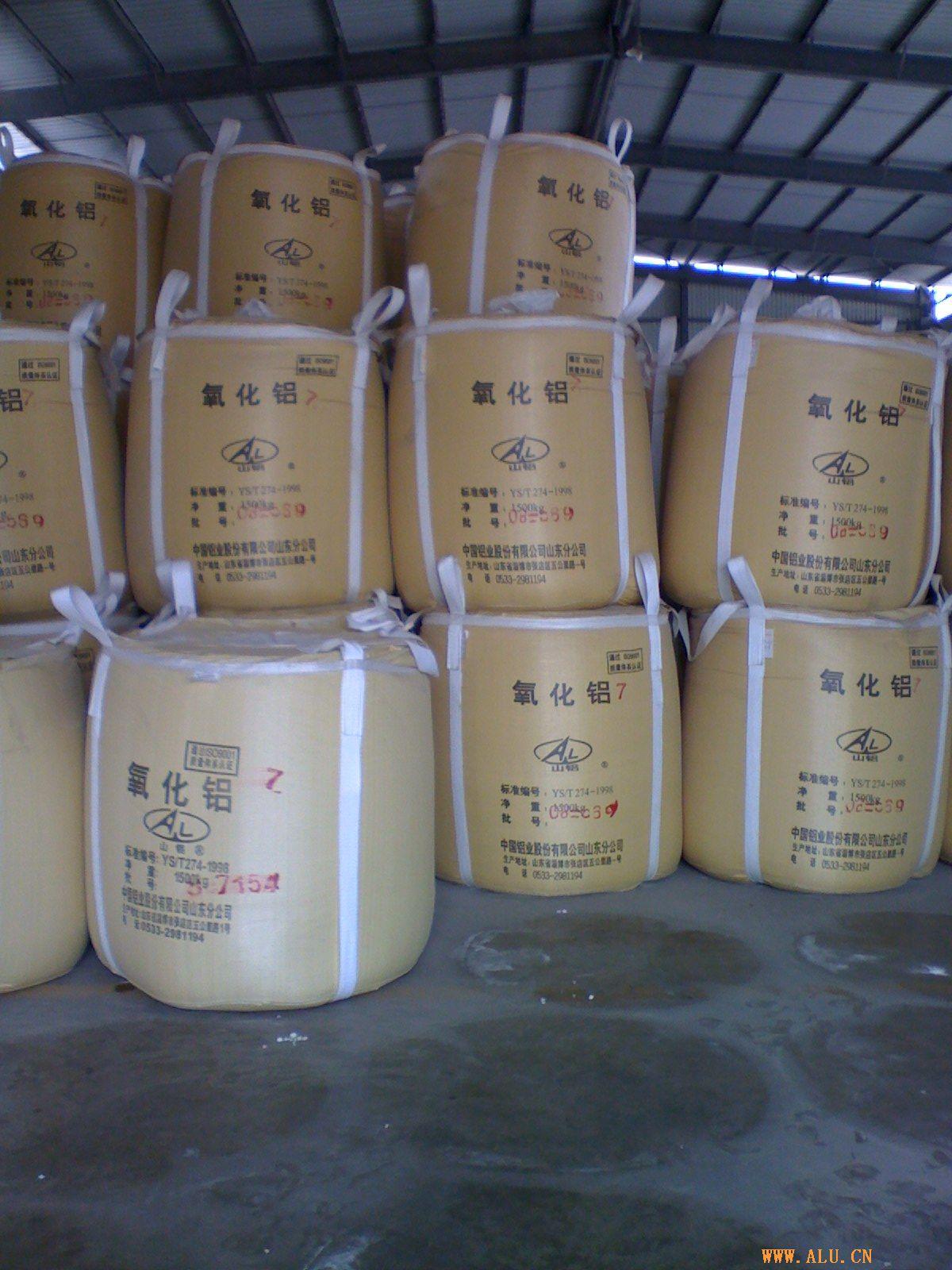 In supply with alumina
