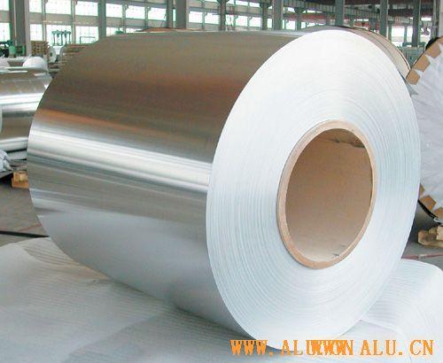 Antisepsis & heat proof aluminium coil, aluminium formed board etc