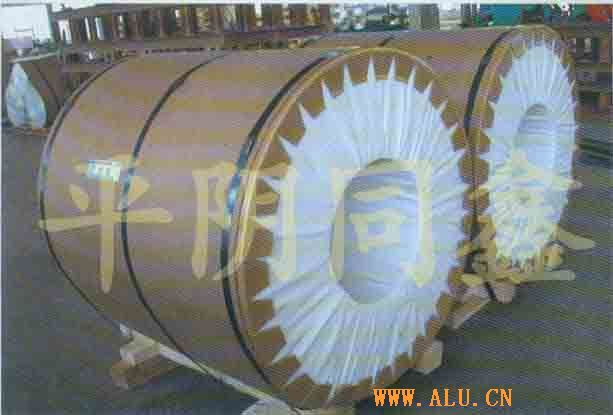 supply all sizes of aluminium board, aluminium coil, and aluminium board made of various materials