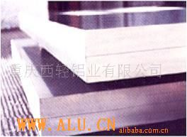 aluminium wire, rod, tube and