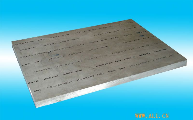 Long term supply 6061T651 alloy aluminium board