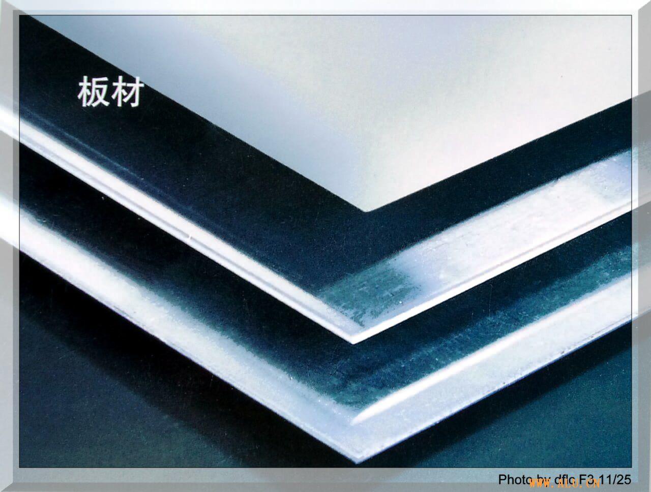 Spot goods: 5083H112 aluminium board