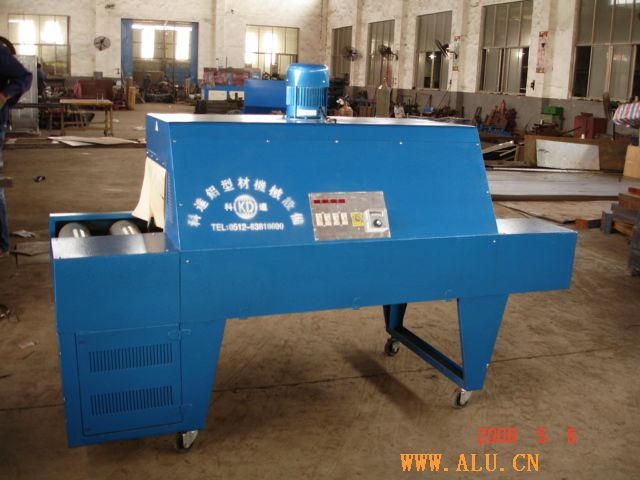 Thermal Shrinkage Film Packing Machine-Packing Machine Series