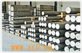 Xinhua supplies alloy aluminium rod