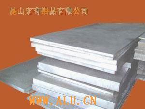 Supply imported aluminium board 6061...