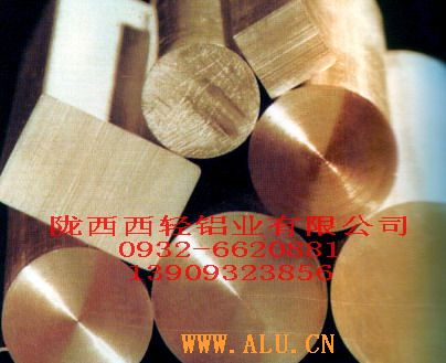 Aluminium rod, pipe, band, wire and powder