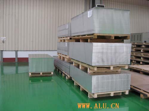 5083 mid-thick aluminium board