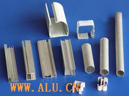Aluminium alloy profile of invisible window screen