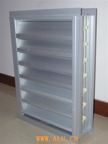 Supply shutter of aluminium alloy series