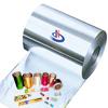 Cigarette foil, food soft packaging foil