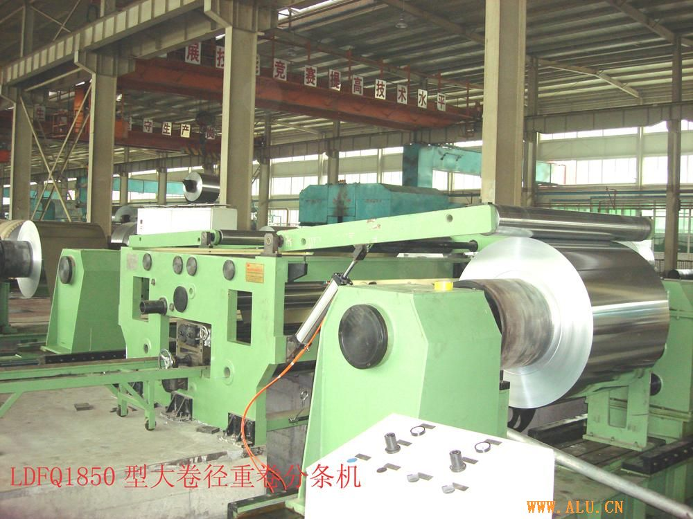 LDFQ1850 slitter of heavy and large diameter coil