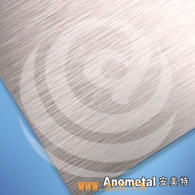 安美特提供拉丝铝板,特惠价32元起