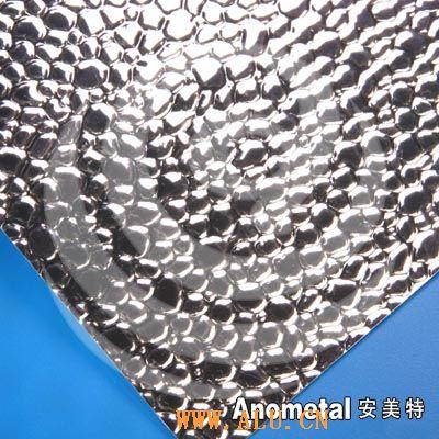 安美特提供锤纹铝,特惠价53.5元起