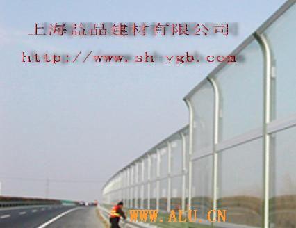 高速公路,轨道交通,铁路