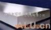 深圳大有供应进口铝板