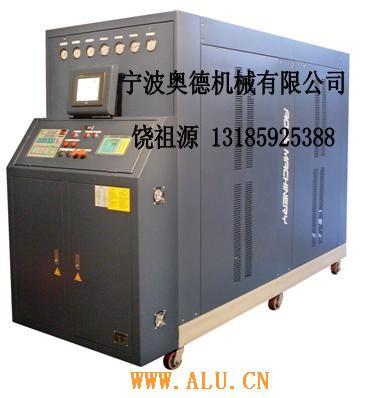 宁波高光模温机苏州台州上海高光模温机