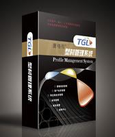 塑料型材管理软件