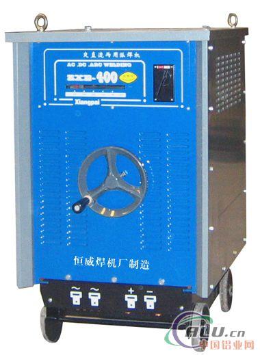 交直流氩弧焊机价格_ZXE系列交直流两用弧焊机_焊接设备-恒威电焊机厂