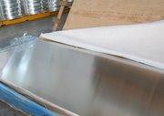 供应系列铝板 6系列中厚铝板