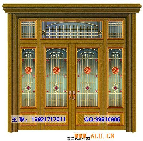 铝合金门窗及不锈钢门花