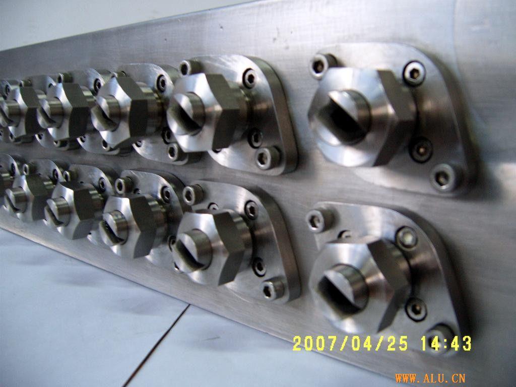 电磁喷射梁(分段冷却系统)