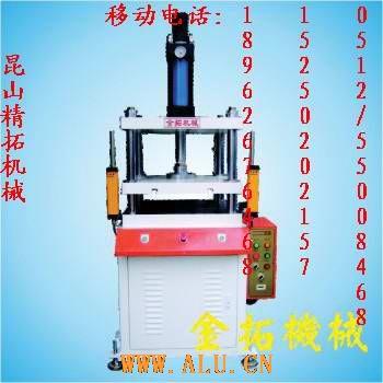 KTH四柱三板油压机快速油压机