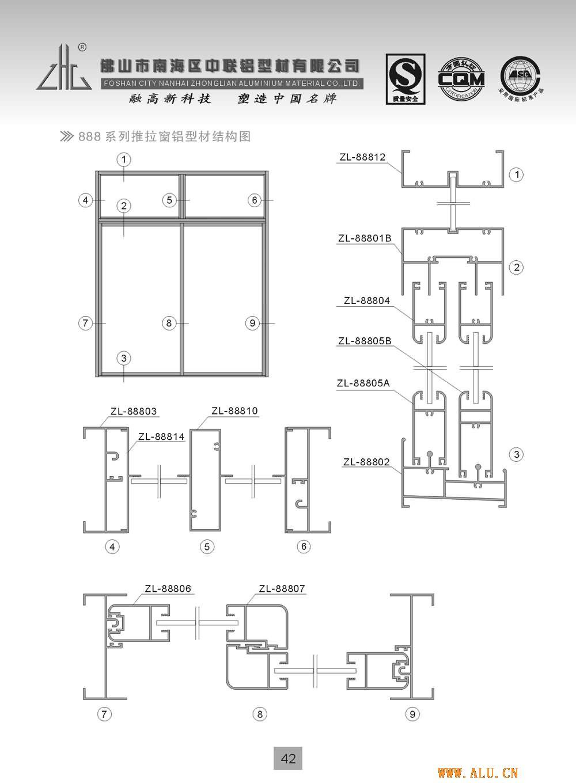 康佳p21sa282彩电电路图