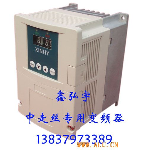 本厂生产的线切割专用变频器除能控制运丝