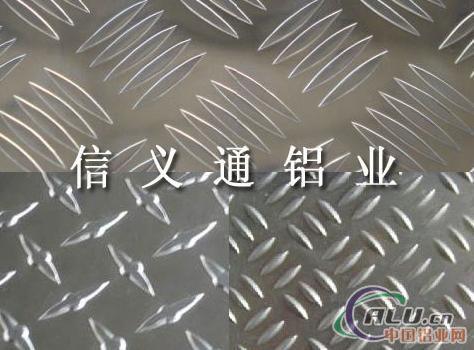 湖北花纹铝板¥合金铝板
