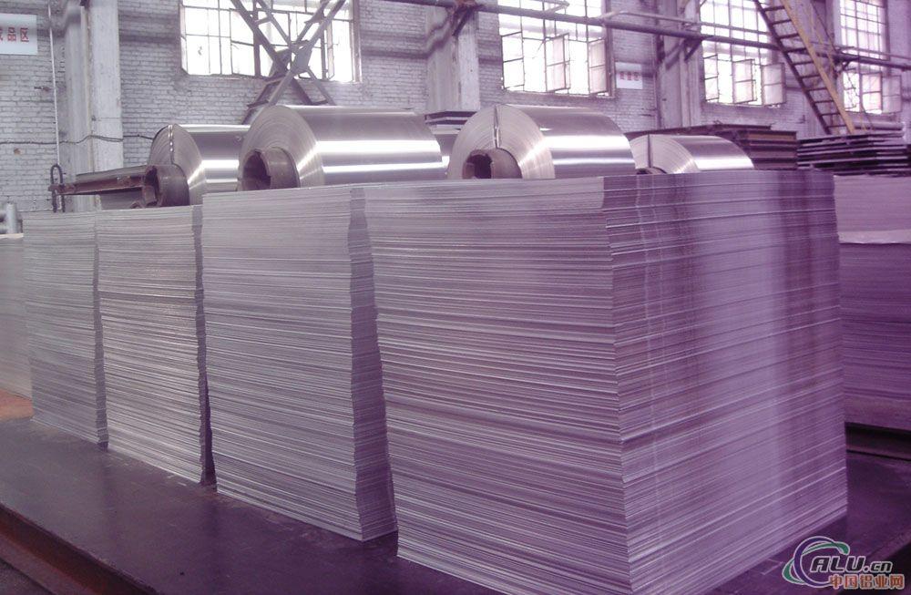 现货供应3003H24热轧铝板