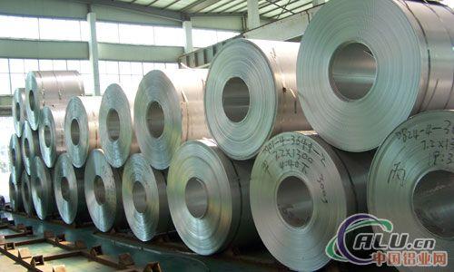 供应2A80锻铝