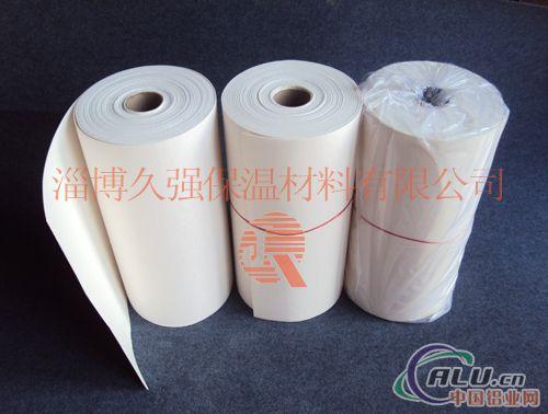 供应新型超薄隔热保温材料陶瓷纤维纸