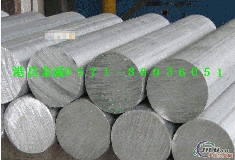 供应专业批发1100纯铝板,以质取胜