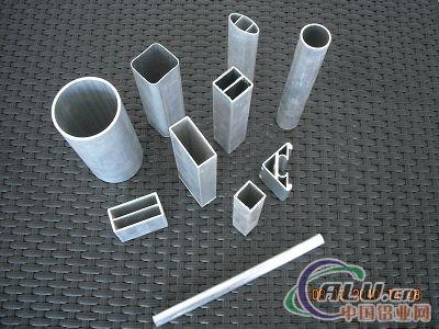 供应家具铝型材